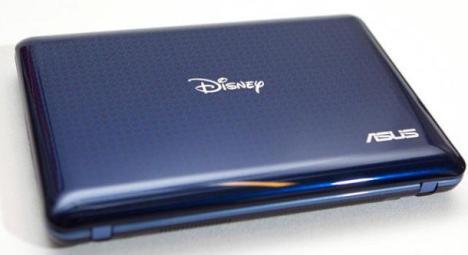 Netpal от Disney