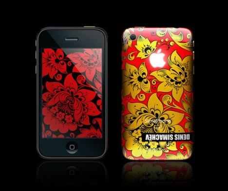 Русский народный iPhone с фонариком