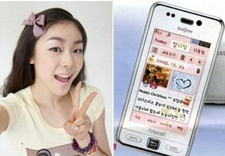 Samsung Yuna's Haptic