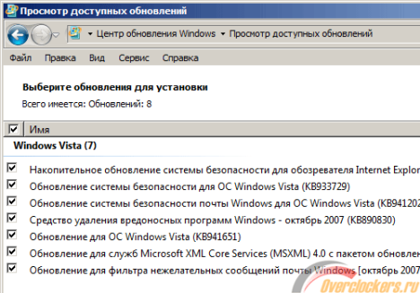 Microsoft устранит уязвимость DirectX в файле QuickTime