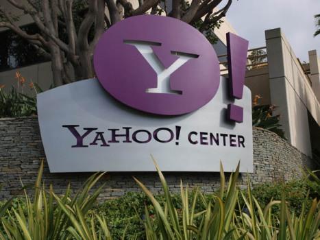 Yahoo сделает электронную почту платной