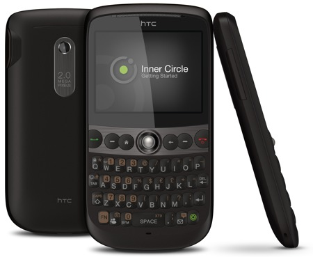Хватка HTC