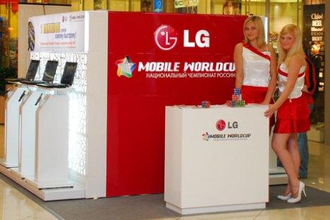 LG MOBILE WORLDCUP 2009 приходит в Россию