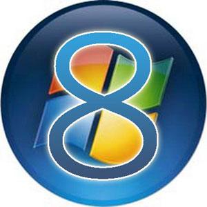 Windows 8 и Windows 9 - новые проекты Microsoft