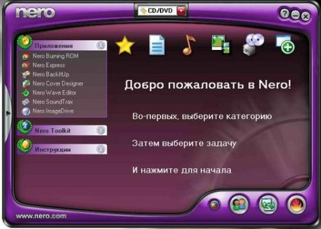 Nero 9 Ultra Edition 9.3.2.1 Русская версия ↓