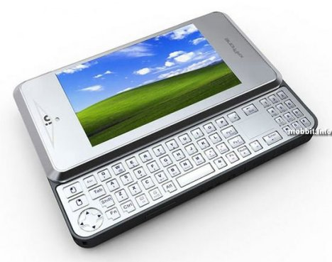 xpPhone - первая информация и изображения