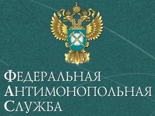 ФАС России приступила к расследованию на рынке магистрального трафика передачи данных