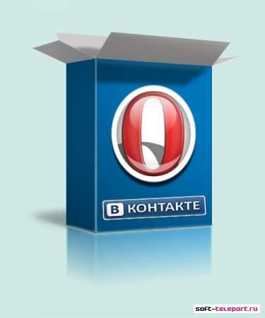 Новая опера для сайта Vkontakte.ru