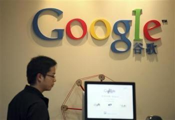 iDefense назвала источник кибератаки на Google