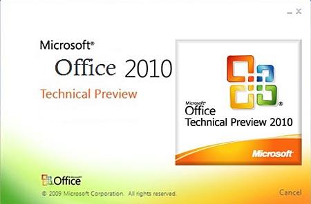 Покупатели Office 2007 смогут перейти на Office 2010 бесплатно?
