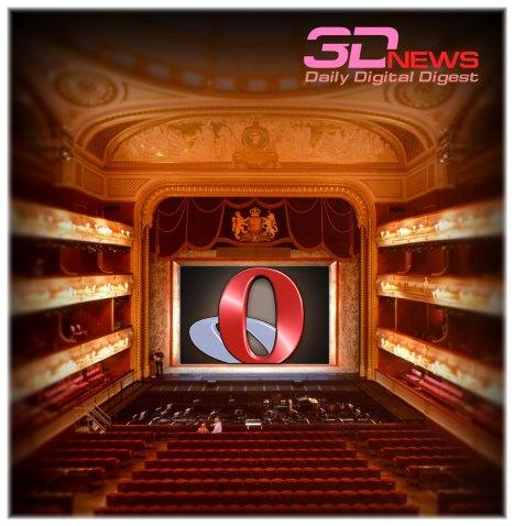 Норвежская Opera — ария номер 10.50