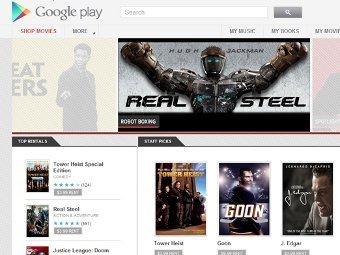 Обновленный Android Market начнет торговлю фильмами
